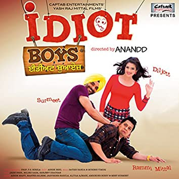 Idiot Boys (Original Motion Picture Soundtrack)