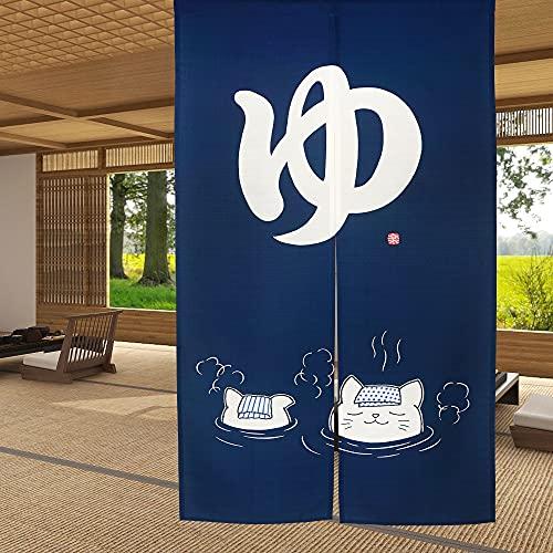 LIGICKY Noren - Cortina de Puerta de Estilo japonés para Dos Gatos bañándose en Primavera Termal Impresa para Puerta, Divisor de habitación, 85 x 150 cm, Color Azul Marino