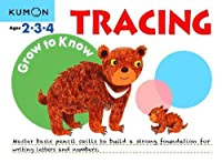 Grow to Know Tracing (Grow to Know Workbooks)