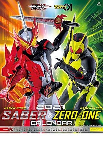 トライエックス 仮面ライダーセイバー&ゼロワン 2021年 カレンダー A2 CL-064