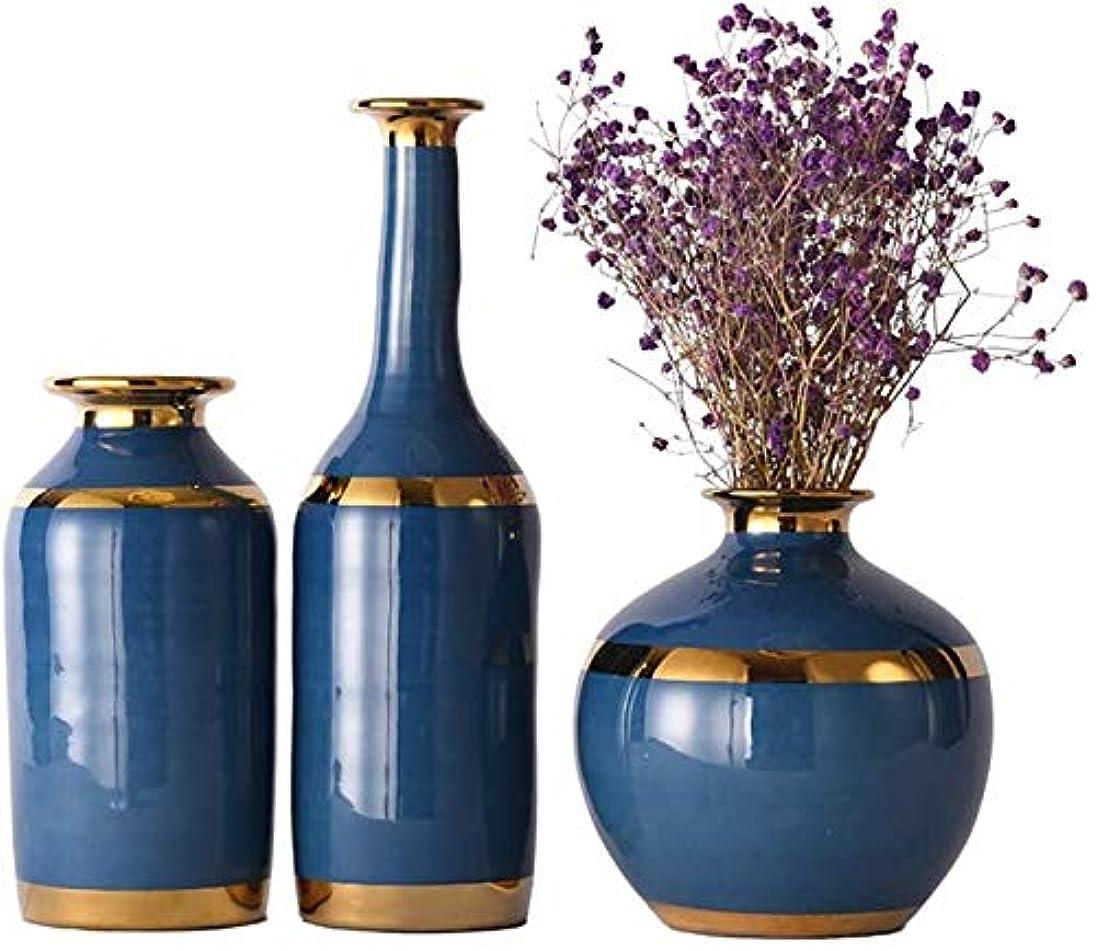 泥中庭哲学者花瓶 セラミック花瓶手作りウェディング耕植物フラワーポット3点セットフラワーアレンジメントレストランリビングルームのベッドルーム30 * 11センチメートル インテリア フラワーベース