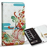 スマコレ ploom TECH プルームテック 専用 レザーケース 手帳型 タバコ ケース カバー 合皮 ケース カバー 収納 プルームケース デザイン 革 その他 和風 和柄 イラスト 005403
