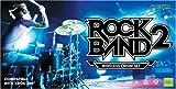 Rock Band 2 Wireless Drum Set - Xbox 360