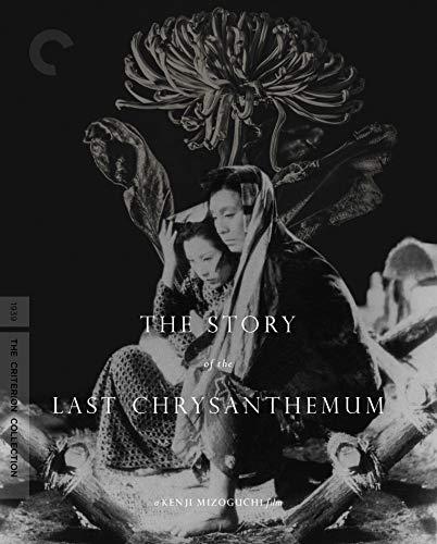 Criterion Collection: Story Of Last Chrysanthemum [Edizione: Stati Uniti]