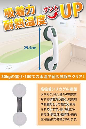 強力吸盤手すり[正規品]2個セット介護お風呂用品浴室トイレ階段玄関滑り止めテープ2セット付き