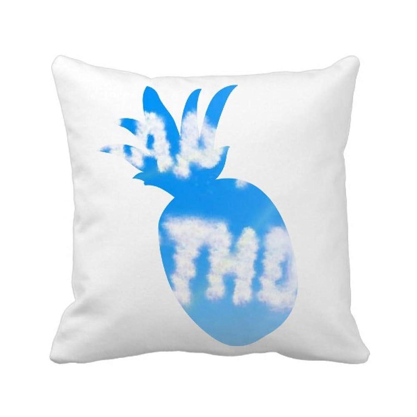 神社不利益ジェーンオースティンハッピーバースデーの青い空の雲 パイナップル枕カバー正方形を投げる 50cm x 50cm
