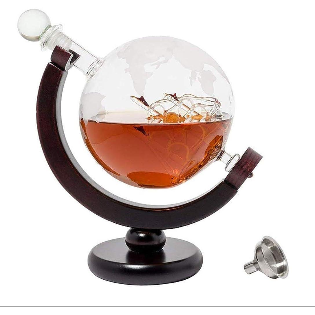 ブランク不愉快に百年KJRJX ラグジュアリーデカンタウィスキーグローブデキャンタ - ギフトセット - 飲料もブランデーテキーラバーボンスコッチラムのためのディスペンサーを飲む - お父さんのためのアルコール関連ギフト