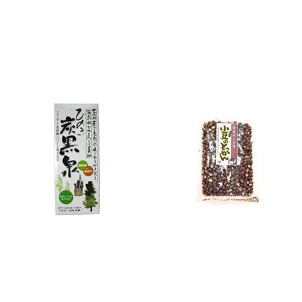 首謀者集まるスチール[2点セット] ひのき炭黒泉 箱入り(75g×3)?小豆のとっかん(150g)
