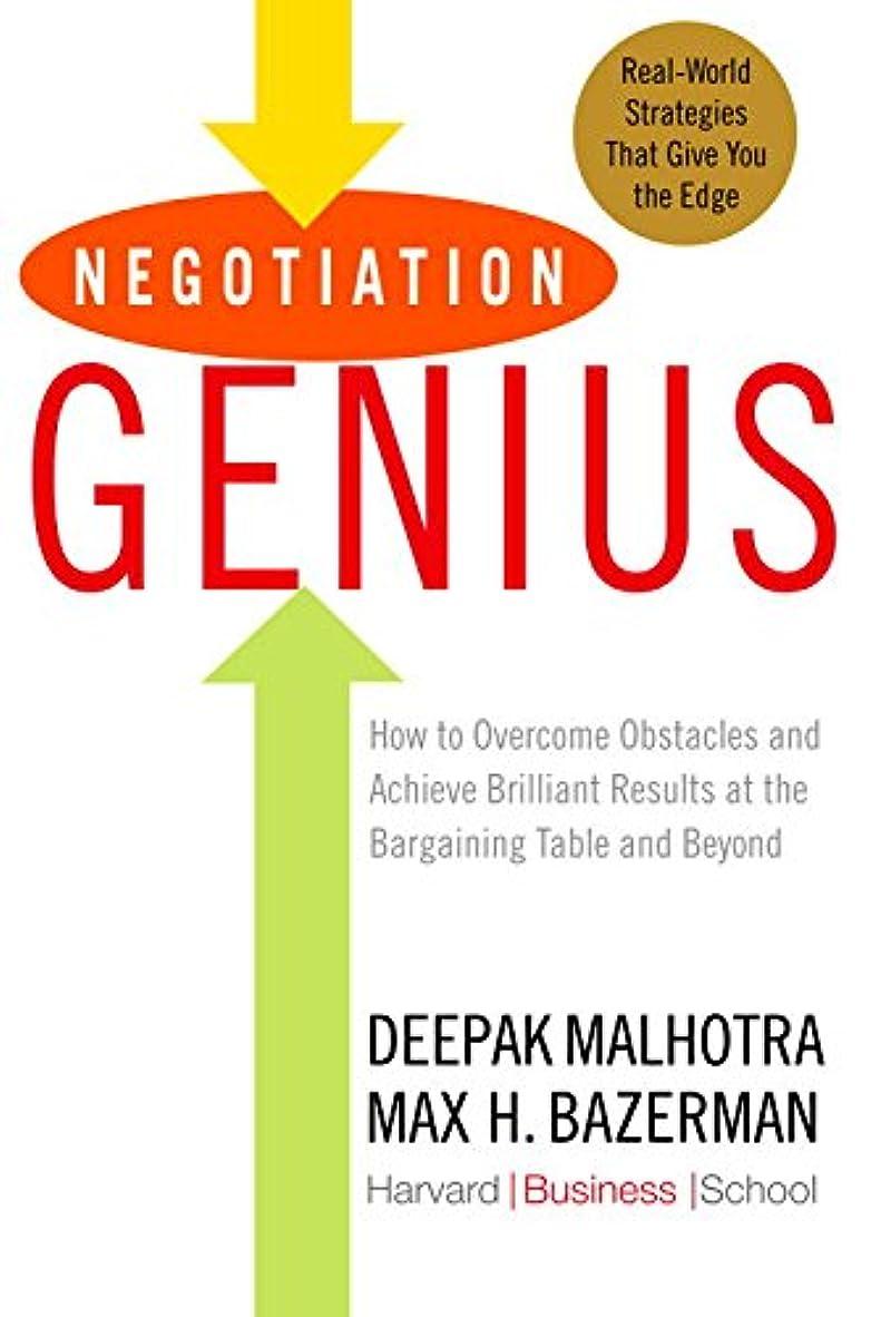 博物館キャッチ喜ぶNegotiation Genius: How to Overcome Obstacles and Achieve Brilliant Results at the Bargaining Table and Beyond (English Edition)