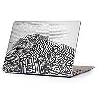"MacBook Air 13inch 2018/2019モデル / A1932 専用ハードケース マックブック エア Mac 13"" インチ 専用 ケース カバー クリア アクセサリー 保護 (2010年 ~ 2017年モデル 非対応) 008131 クール 白黒 迷路 イラスト"
