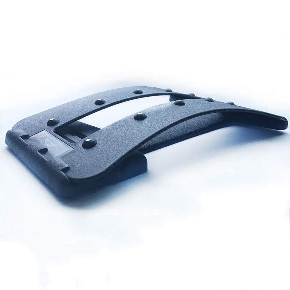 感動する階層損なう腰椎矯正 弧状 引っ張り3段階調節 背筋が伸び 家庭用調整可能オフィスランバーマッサージマッサージ湾曲