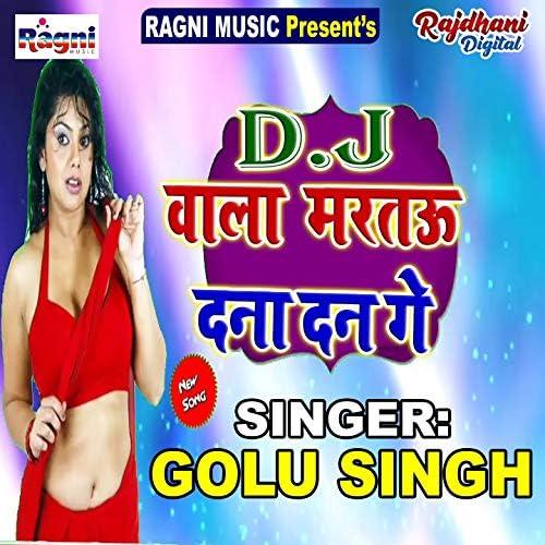 Golu Singh