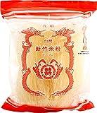 ユウキ 台湾産 新竹米粉 230g