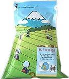 葉桐 静岡富士のお茶 150g