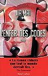 L'Enfer des codes par Jia