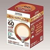 日立 LED電球 ボール電球形 840lm(電球色相当) 広配光タイプ LDG8L-G/60HE