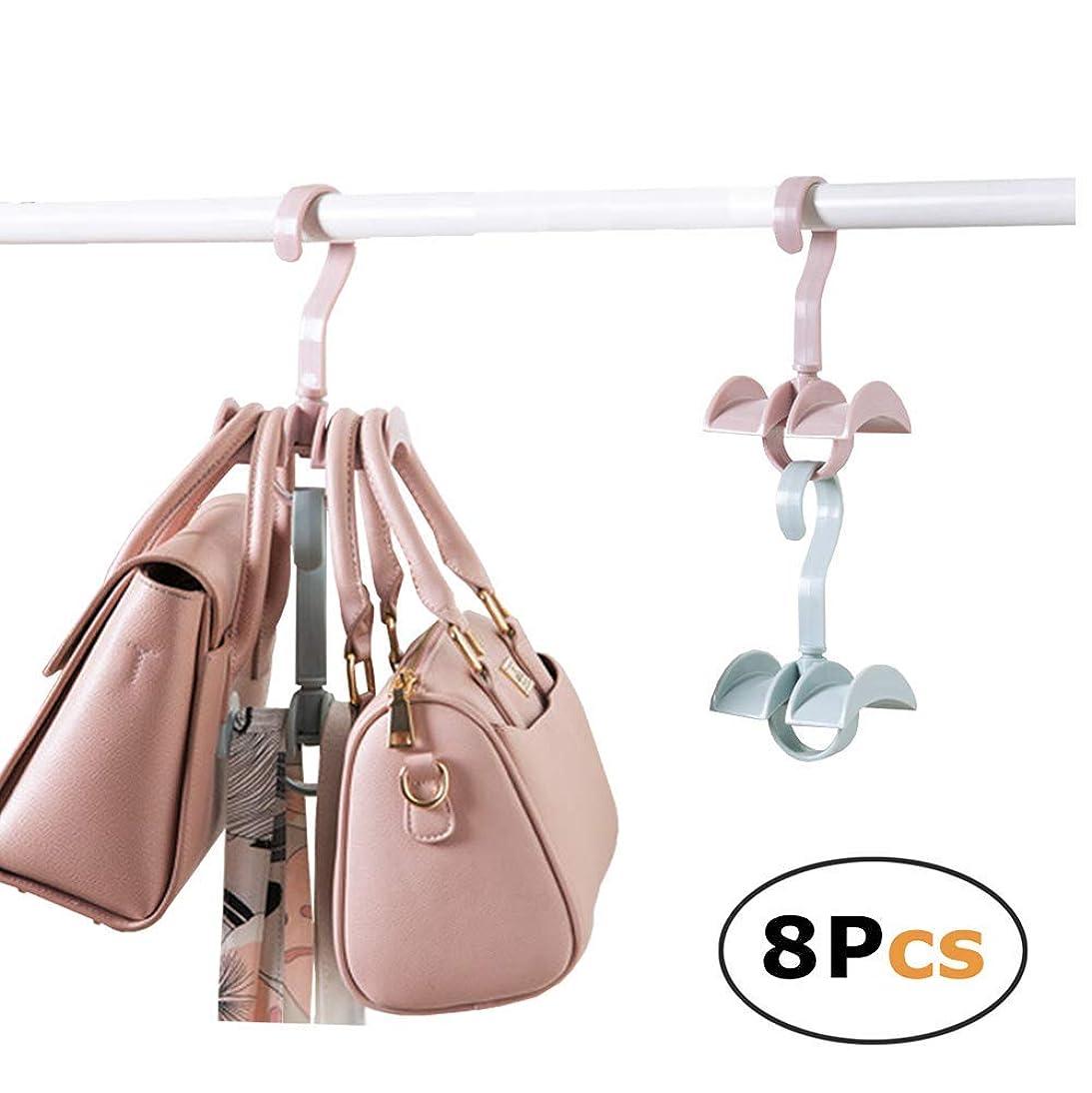 伝導変更制限ネクタイ ハンガー ハンドバッグ用ハンガー ネクタイ収納 ハンガー かばん かばんかけ ベルトハンガー 360°回転 8個セット (ランダムな色)