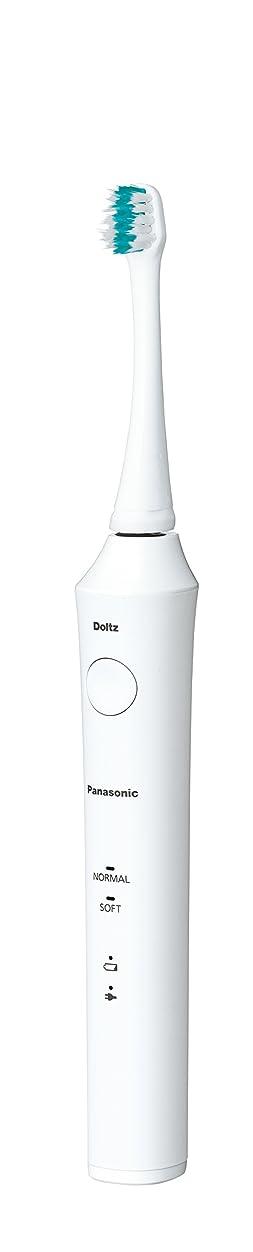 一人で情熱ラインナップパナソニック 電動歯ブラシ ドルツ 白 EW-DA21-W
