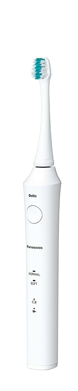 ミット分散定期的パナソニック 電動歯ブラシ ドルツ 白 EW-DA21-W