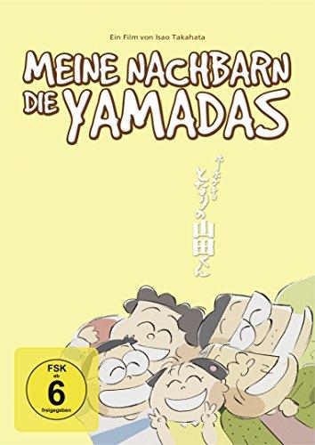 Meine Nachbarn, die Yamadas [Special Edition]