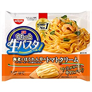 [冷凍] 日清食品 もちっと生パスタ 海老とほうれん草のトマトクリーム 291g