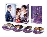 バベル~愛と復讐の螺旋~ DVD-SET1[DVD]