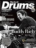 Rhythm Drums magazine (リズム アンド ドラムマガジン) 2017年 11月号 DVD付 雑誌