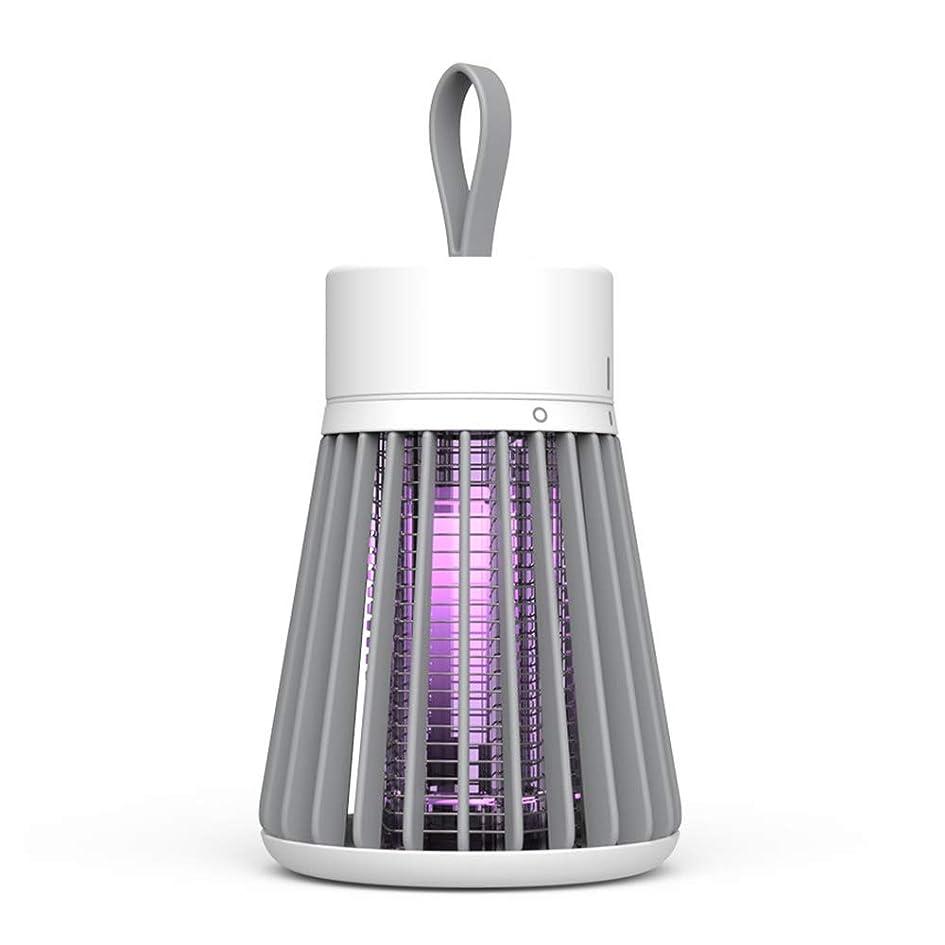 息苦しい寝る翻訳する家庭用UV電気蚊取りキラー、母親と赤ちゃんのための屋外の非放射ミュート蚊取りキラー、ポータブルUSB充電式蚊取りランプ