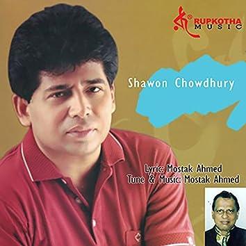 Shawon Chowdhury Vol. 1