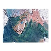 呪術廻戦 ピース ジグソーパズル きめつのやいば キャラクター パズル キャラクター横印刷ジグソーパズル漫画萌商品ルームアクセサリー子供プレゼント500 PCS