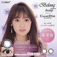 CalmeD'or キャレムドールワンデー Belong(ビロング) 20枚入 【ミッドナイトクオーツ】 -1.50