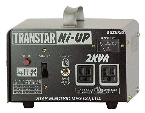 スター電器製造(SUZUKID)昇圧専用 ポータブル変圧器 トランスターハイアップ SHU-20D
