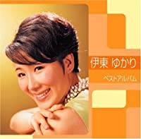 Best Album by Yukari Ito