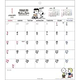 2021年 ホワイトボードカレンダー/PEANUTS(スヌーピー) 1000116014 vol.160