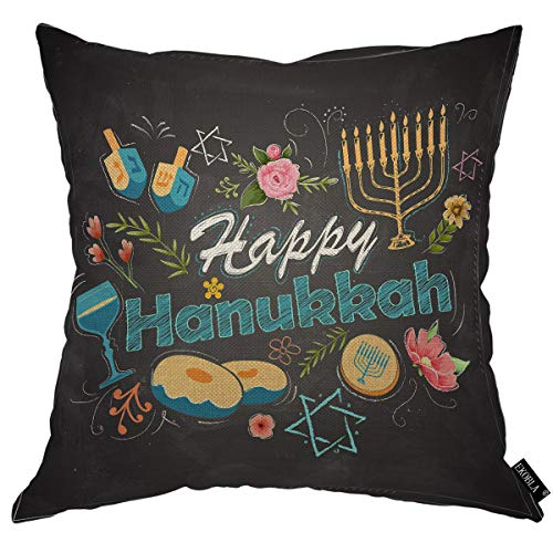 EKOBLA Happy Hanukkah Pillow Covers Jewish Candlestick Cakes Pink Flowers Stars Menorah Holy Glass Decorative Cushion Case for Kitchen Home Bedroom Decor Cotton Linen 18x18 Inch
