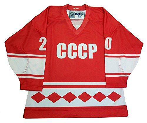 Russian CCCP USSR Hockey Jersey Red - Tretiak, Size JR L (38)