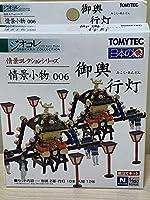 Nゲージ鉄道模型ジオコレ神輿行灯神社にジオラマにミニチュア