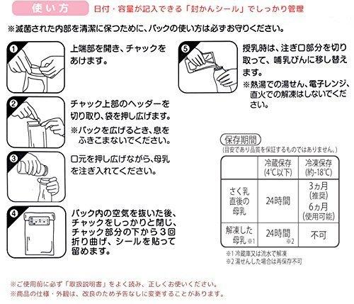 ピジョン 母乳実感 哺乳びん 耐熱ガラス製 オレンジイエロー 240ml BON‐G240 [3117]