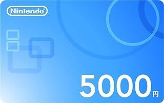 ニンテンドープリペイド番号 5000円|オンラインコード版