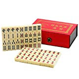 PartyYeah Chinese Mahjong Mini Travel Game Set, Mah Jongg Set Luxury Mahjong Club