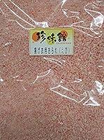 国産 揚げ衣用 あられ ( 海老 ) 500g 業務用 常温便 米菓子