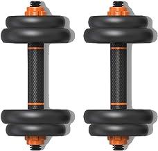 مجموعة دمبل مع دمبل حديد التمرين متعدد الوظائف للرجال، معدات لياقة عضلات الذراع المنزلية (اللون : أسود، المقاس : 10 كجم)