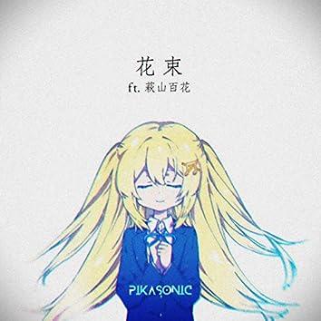 Hanataba (feat. Momoka Hagiyama)