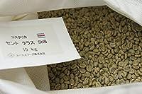 コスタリカ セント タラス SHB【USプレミアム】コーヒー生豆 グラム販売 (600g)
