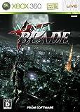 「NINJA BLADE」の画像