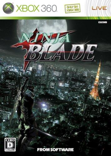 NINJA BLADE(ニンジャ ブレイド)