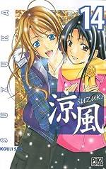 Suzuka, Tome 14 de Kouji Seo