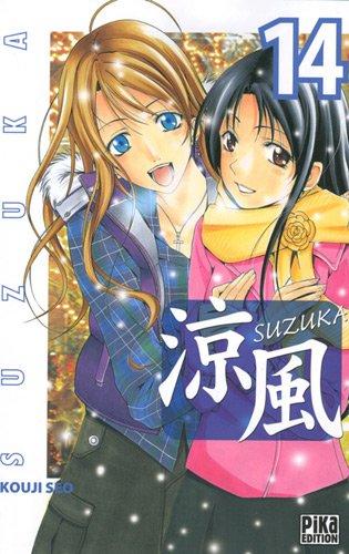 Suzuka, Tome 14