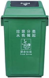 WWWXD Poubelle Grande Poubelle Industrielle peut-20L, 40L, 60L ordures en Plein air Peuvent Recyclage Couvert Bin Cuisine ...