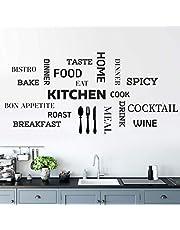 Adhesivo decorativo para pared de cocina, diseño de letras, texto motivacional para decoración de pared del hogar, diseño de interiores y salas de estar, transferencia de citas familiar